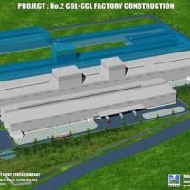 Nhà máy SunSteel